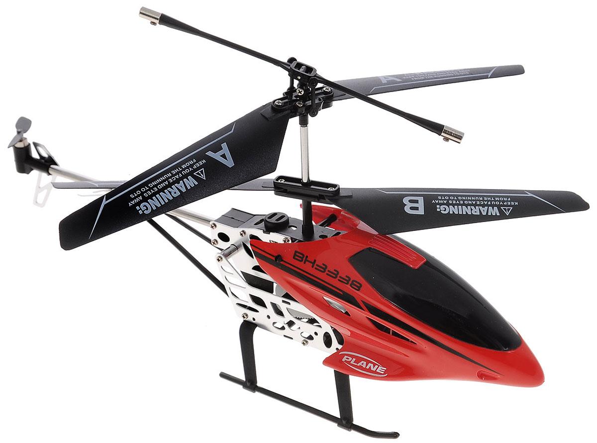 Властелин небес Вертолет на радиоуправлении Снегирь цвет красный