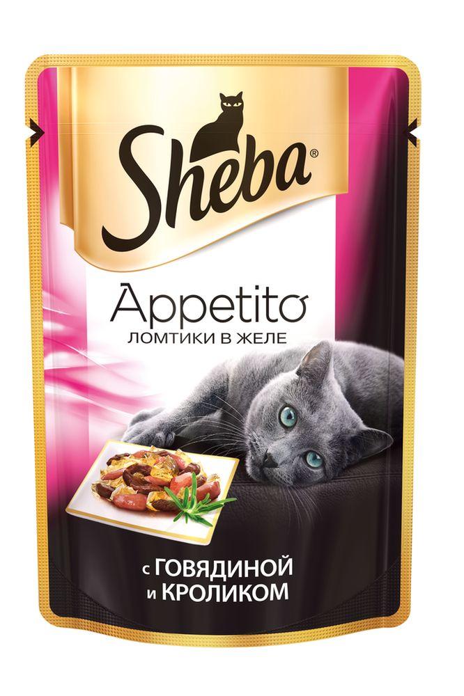 Консервы для взрослых кошек Sheba Appetito, с говядиной и кроликом в желе, 85 г0120710Любимой кошке всегда хочется давать только самое лучшее. И еда - великолепный способ передать свое отношение к любимице. Сочные ломтики Sheba Appetito подарят кошке особое изысканное удовольствие и помогут владельцу выразить свою заботу и восхищение ей. Новая линия Sheba Appetito - это сочные ломтики двух видов мяса в насыщенном желе. Ломтики сохраняют всю сочность вкуса, который непременно оценит каждая кошка. В состав консервов входят все витамины и минералы, необходимые для сбалансированного питания взрослых кошек. Не содержат сои, искусственных красителей и консервантов. Состав: мясо и субпродукты, говядина минимум 4%, кролик минимум 4%, таурин, витамины, минеральные вещества. Пищевая ценность (100 г): белки - 9 г, жиры - 3 г, зола - 1,8 г, клетчатка - 0,3 г, витамин А - не менее 100 МЕ, витамин Е - не менее 1 МГ. Энергетическая ценность: 70 ккал. Вес: 85 г.Товар сертифицирован.Уважаемые клиенты! Обращаем ваше внимание на возможные изменения в дизайне упаковки. Качественные характеристики товара остаются неизменными. Поставка осуществляется в зависимости от наличия на складе.
