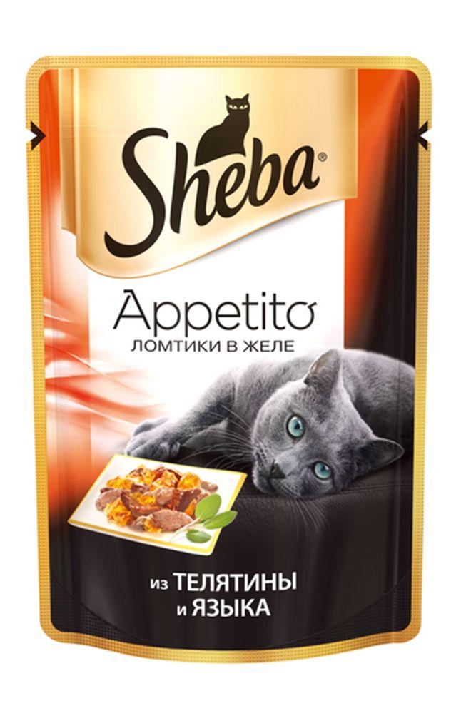 Консервы для взрослых кошек Sheba Appetito, с телятиной и языком в желе, 85 г0120710Любимой кошке всегда хочется давать только самое лучшее. И еда - великолепный способ передать свое отношение к любимице. Сочные ломтики Sheba Appetito подарят кошке особое изысканное удовольствие и помогут владельцу выразить свою заботу и восхищение ей. Новая линия Sheba Appetito - это сочные ломтики двух видов мяса в насыщенном желе. Ломтики сохраняют всю сочность вкуса, который непременно оценит каждая кошка. В состав консервов входят все витамины и минералы, необходимые для сбалансированного питания взрослых кошек. Не содержат сои, искусственных красителей и консервантов. Состав: мясо и субпродукты, телятина минимум 4%, язык минимум 4%, таурин, витамины, минеральные вещества. Пищевая ценность (100 г): белки - 9 г, жиры - 3 г, зола - 1,8 г, клетчатка - 0,3 г, витамин А - не менее 100 МЕ, витамин Е - не менее 1 МГ. Энергетическая ценность: 70 ккал. Вес: 85 г.Товар сертифицирован.Уважаемые клиенты! Обращаем ваше внимание на возможные изменения в дизайне упаковки. Качественные характеристики товара остаются неизменными. Поставка осуществляется в зависимости от наличия на складе.