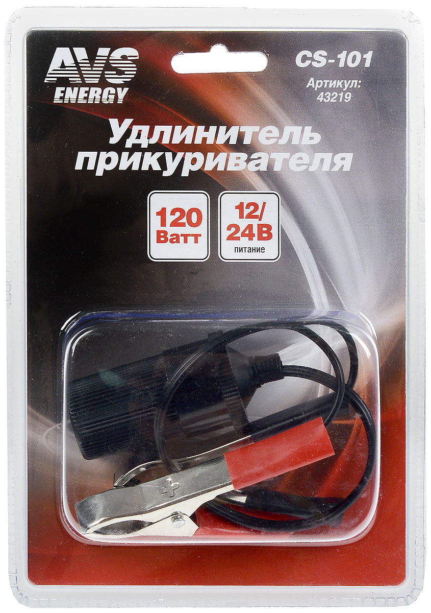 Удлинитель прикуривателя AVS 12/24 CS101WH18DSDLПитание 12/24ВЗащита от короткого замыканияДлина провода 30 см