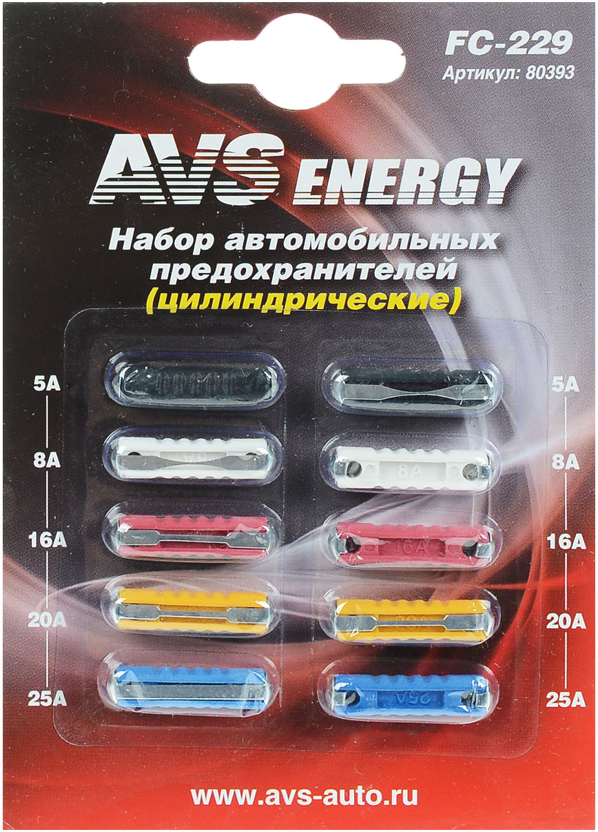 Набор автомобильных предохранителей AVS, цилиндрические, 10 штEP-LN915UBEGRUАвтомобильные цилиндрические предохранители AVS (плавкие вставки) предназначены для защиты силовых, сигнальных и управляющих цепей от перегрузок и коротких замыканий. Применяются на автомобилях ВАЗ 2101-2107 и некоторых европейских иномарках прошлых годов выпуска. Набор включает в себя по 2 предохранителя разных номиналов. Номинал: 2 х 5А, 2 х 8А, 2 х 16А, 2 х 20А, 2 х 25А. Тип: цилиндрические.