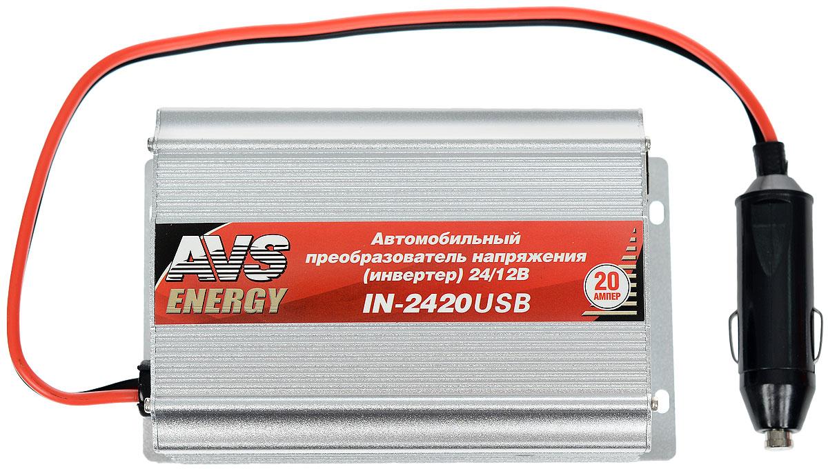 Автомобильный инвертор 24/12V AVS IN-2420USB (20A)9102800004Входное напряжение: 20-32 ВольтВыходное напряжение: 12 ВольтТок: 20 АмперМощность: 240 ВаттЗащита от короткого замыканияи перегрузок