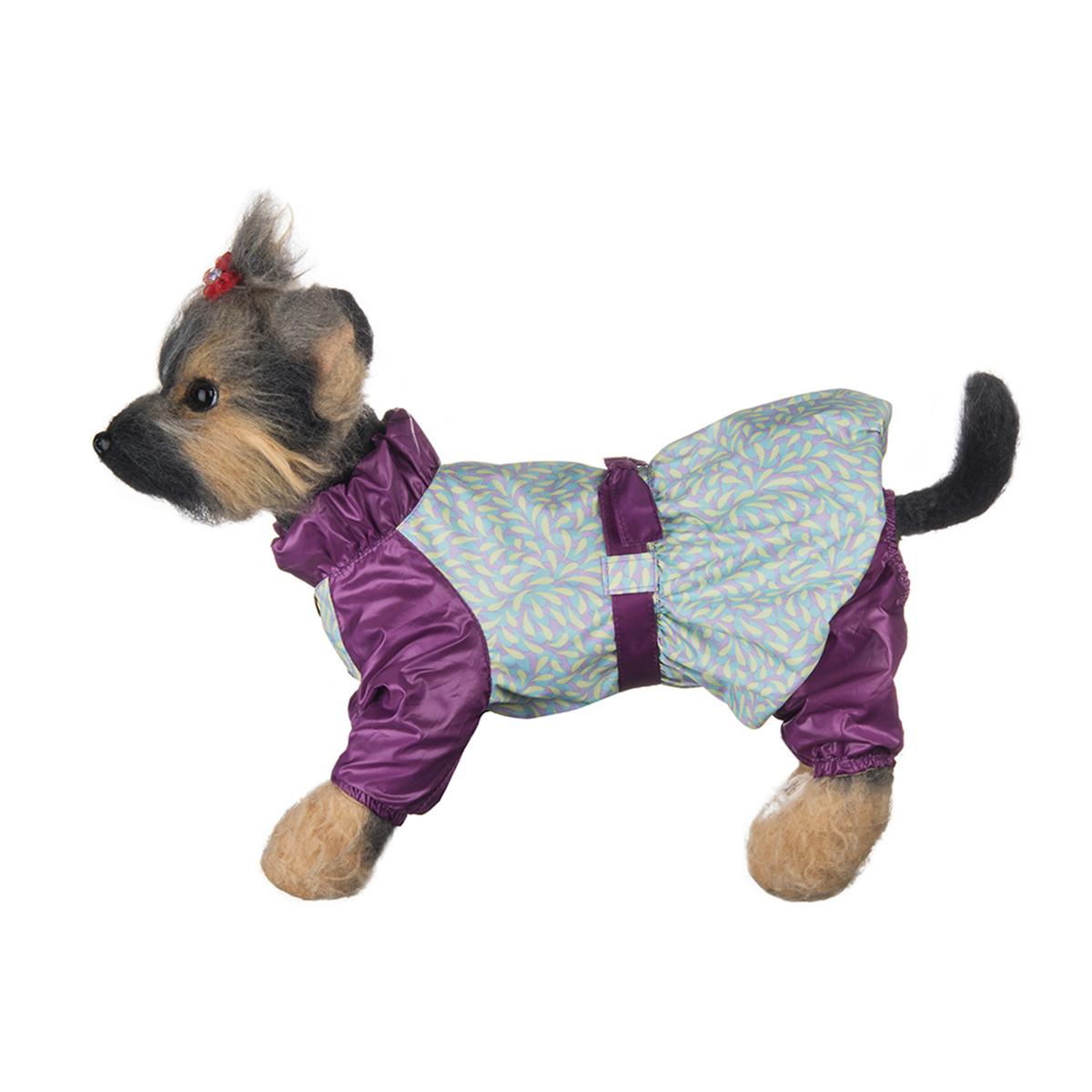 Комбинезон для собак Dogmoda Настроение, для девочки, цвет: фиолетовый, мятный, желтый. Размер 2 (M)12171996Нежный и романтичный комбинезон для собак Dogmoda Настроение отлично подойдет для прогулок в прохладную погоду.Комбинезон изготовлен из полиэстера, защищающего от ветра и осадков, с подкладкой из вискозы, которая сохранит обеспечит отличный воздухообмен. Комбинезон застегивается на кнопки, благодаря чему его легко надевать и снимать. Ворот, низ рукавов и брючин оснащены внутренними резинками, которые мягко обхватывают шею и лапки, не позволяя просачиваться холодному воздуху. На пояснице комбинезон затягивается на стильный ремень-кулиску. Изделие имеет очаровательную юбку и закрытый живот.Благодаря такому комбинезону простуда не грозит вашему питомцу и он не даст любимцу продрогнуть на прогулке.