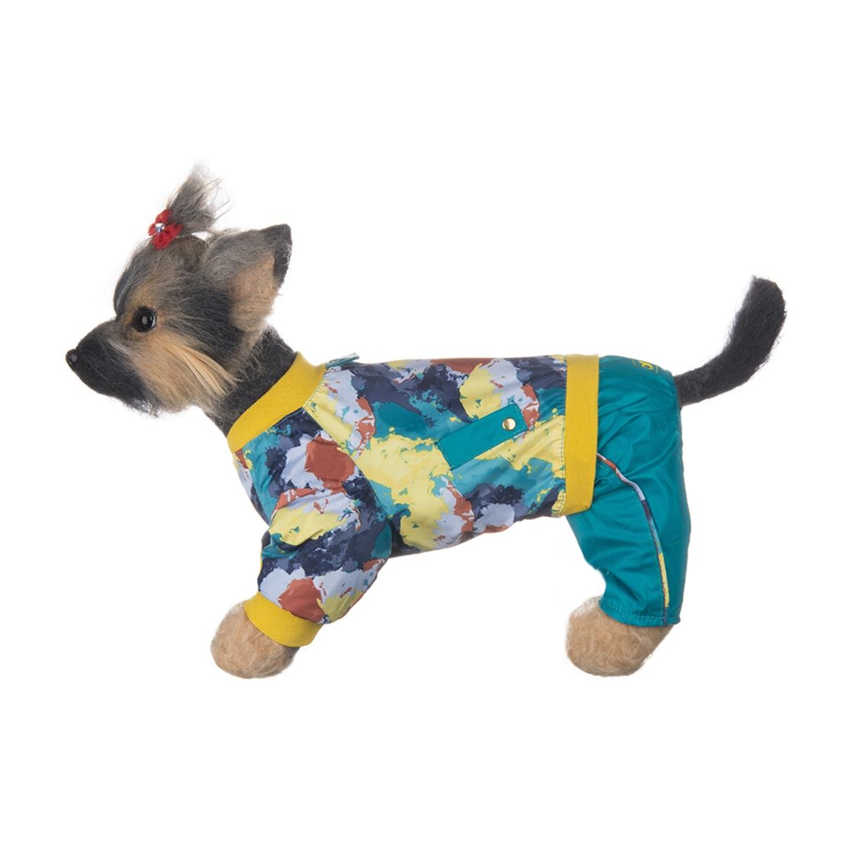 Комбинезон для собак Dogmoda Акварель, для мальчика, цвет: морской волны, желтый. Размер 1 (S)0120710Комбинезон для собак Dogmoda Акварель отлично подойдет для прогулок поздней осенью или ранней весной.Комбинезон изготовлен из полиэстера, защищающего от ветра и осадков, с подкладкой из флиса, которая сохранит тепло и обеспечит отличный воздухообмен. Комбинезон застегивается на кнопки, благодаря чему его легко надевать и снимать. Ворот, низ рукавов оснащены широкими трикотажными манжетами, которые мягко обхватывают шею и лапки, не позволяя просачиваться холодному воздуху. На пояснице комбинезон декорирован трикотажной резинкой.Благодаря такому комбинезону простуда не грозит вашему питомцу и он не даст любимцу продрогнуть на прогулке.