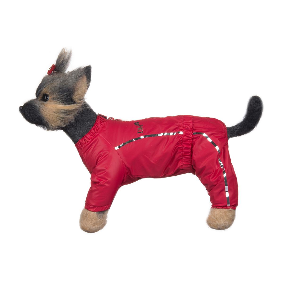 Комбинезон для собак Dogmoda Альпы, для девочки, цвет: фуксия. Размер 1 (S)0120710Комбинезон для собак Dogmoda Альпы отлично подойдет для прогулок поздней осенью или ранней весной.Комбинезон изготовлен из полиэстера, защищающего от ветра и осадков, с подкладкой из флиса, которая сохранит тепло и обеспечит отличный воздухообмен. Комбинезон застегивается на молнию и липучку, благодаря чему его легко надевать и снимать. Ворот, низ рукавов и брючин оснащены внутренними резинками, которые мягко обхватывают шею и лапки, не позволяя просачиваться холодному воздуху. На пояснице имеется внутренняя резинка. Изделие декорировано серебристыми полосками и надписью DM.Благодаря такому комбинезону простуда не грозит вашему питомцу и он не даст любимцу продрогнуть на прогулке.