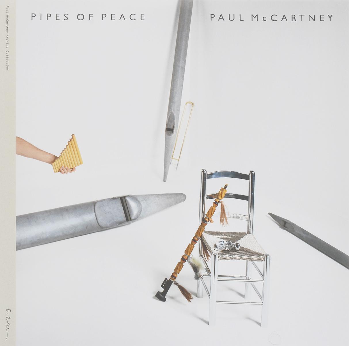 Пол Маккартни Paul McCartney. Pipes Of Peace (2 LP) paul mccartney paul mccartney ocean s kingdom 2 lp 180 gr