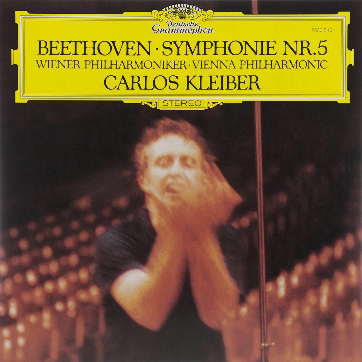 Карлос Кляйбер,Wiener Philharmoniker Carlos Kleiber. Beethoven. Symphonie Nr. 5 (LP) wiener index of graphs