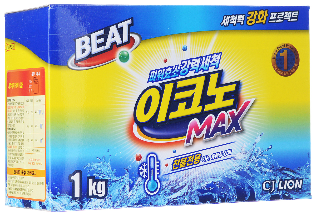 Стиральный порошок Cj Lion Beat Econo Max, 1 кг891790Стиральный порошок Cj Lion Beat Econo Max отличноотстирывает грязь в холодной воде, почти не имеет запаха и подходитдля всех типов одежды. Ключевые преимущества: - Подходит для всех стиральных машин и видов тканей, кромешерсти, кожи и шелка.- Эффективная стирка в холодной воде благодаря технологии MSD -обеспечивает быстрое растворение и мгновенное проникновение вволокна ткани, а также легкое ополаскивание при низкой температуре,гарантируя эффективную стирку и в холодной воде.- Сильные энзимы против стойких загрязнений! Энзимы,содержащиеся в порошке, растворяют протеины и жир, вместеработают над эффективным удалением стойкого загрязнения.Состав: пальмовая кислота и жирные кислоты (анионные 8%),алкилбензол (2,4%), альфа олефин (8,8%), MES, кислородныйотбеливатель, цеолит, фермент, ароматизатор.Товар сертифицирован.