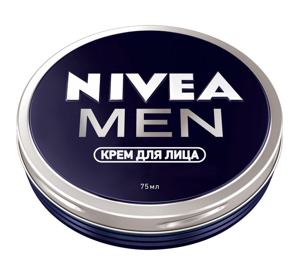 NIVEA Крем для лица для мужчин 75 мл1004505Разработан специально для мужской кожи с учетом ее особенностейЭффективное увлажнение и защита от сухости кожилегкая текстура быстро впитывается