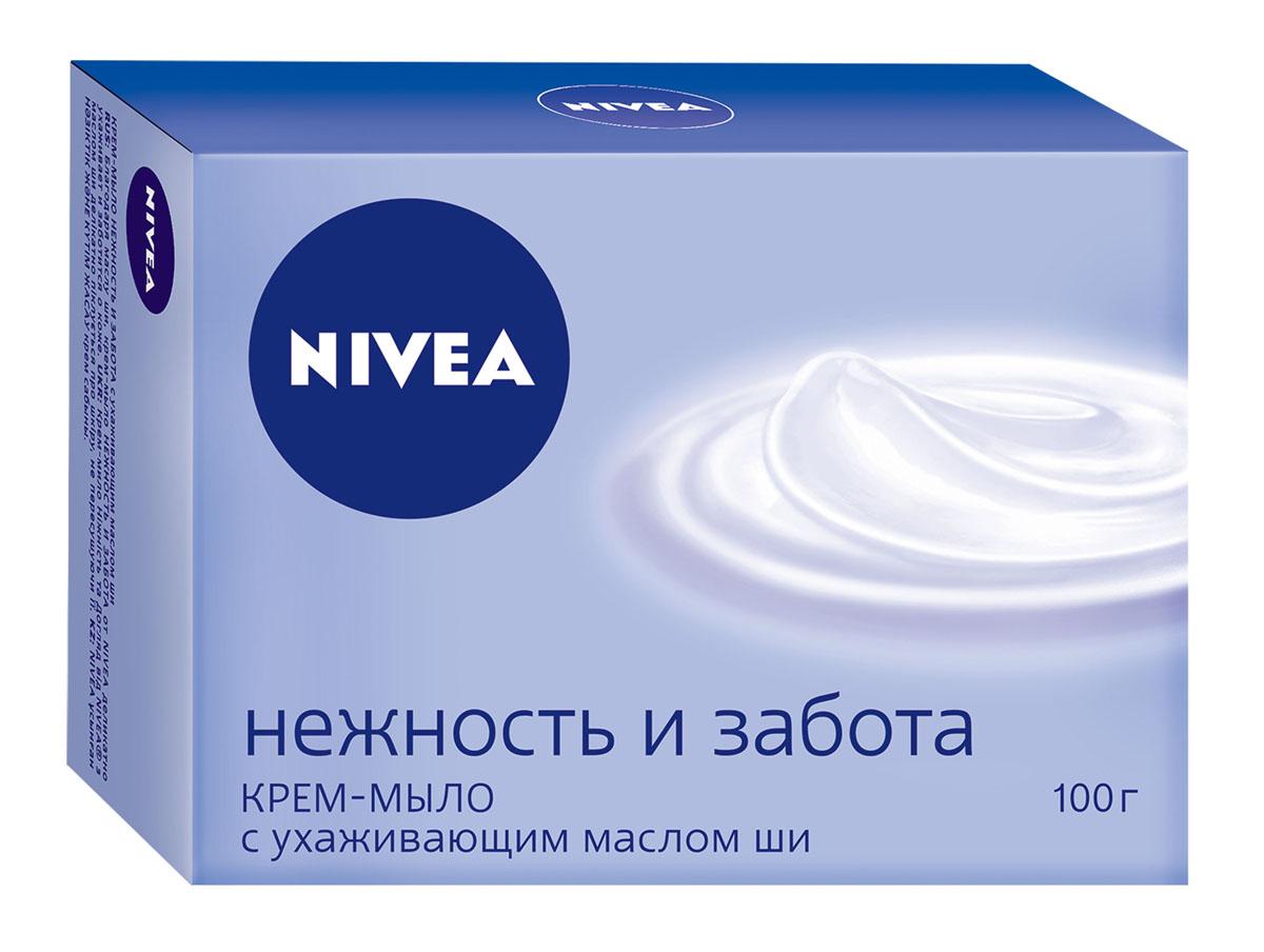 NIVEA Крем-мыло «Нежность и забота» 100 гр40034Деликатный и нежный уход благодарясодержанию масла ши в составе Мягкий и нежный уход, подходит длячувствительной кожи Ухаживающая формула крем-мыла неоставляет ощущения сухости на коже послеиспользования (основной барьер поиспользованию мыла)