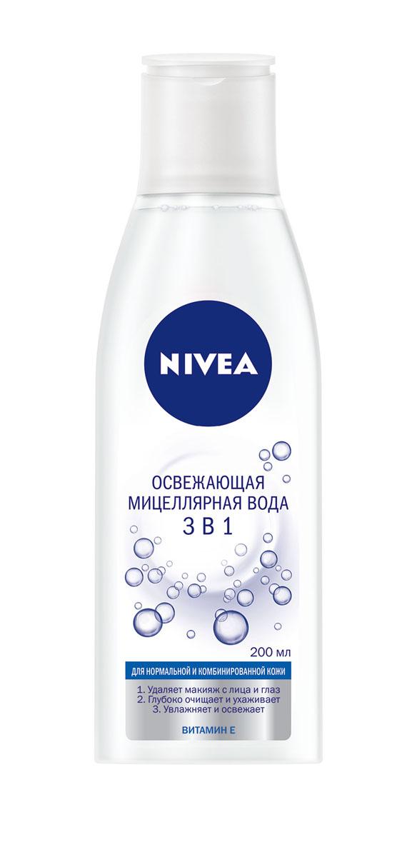 NIVEA Освежающая мицеллярная вода 3 в 1 для нормальной и комбинированной кожиAC-2233_серыйМицеллярная вода - новое слово в очищении кожи, сочетающее в себе удобство, эффективность и безопасность. Благодаря специальным микрочастицам - мицеллам - мицеллярная вода одним движением обеспечивает особо эффективное очищение без трения и раздражения. Обогащенная Витамином Е, Освежающая мицеллярная вода для нормальной и комбинированной кожи от NIVEA: 1. Удаляет макияж с лица и глаз 2. Глубоко очищает и ухаживает 3. Увлажняет и освежает. Не содержит парабенов, силикона и отдушек.
