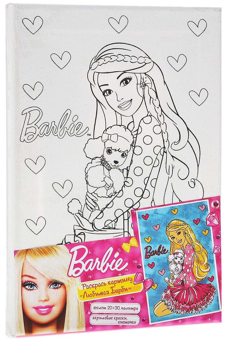 """Роспись по холсту Barbie """"Любимая Барби"""" будет отличным подарком маленькой поклоннице Барби! Раскрашивание красивой картинки с любимой куклой подарит малышке несравнимое удовольствие и будет способствовать формированию ее художественного вкуса, совершенствованию творческого мышления, развитию цветовосприятия, тренировке мелкой моторики рук. Яркие акриловые краски легко ложатся на поверхность холста. Для получения нужных оттенков можно смешать цвета, а для создания прозрачности нужно разбавить краски водой. Картинку можно раскрашивать в несколько слоев, нанося новый цвет на подсохшую поверхность. В набор входит: плотный отбеленный холст 20 см х 30 см (плотность - 280 г/м) на деревянной рамке, 5 акриловых красок в металлических тубах, палитра, кисть. Холст загрунтован с уже нанесённым контурным рисунком."""