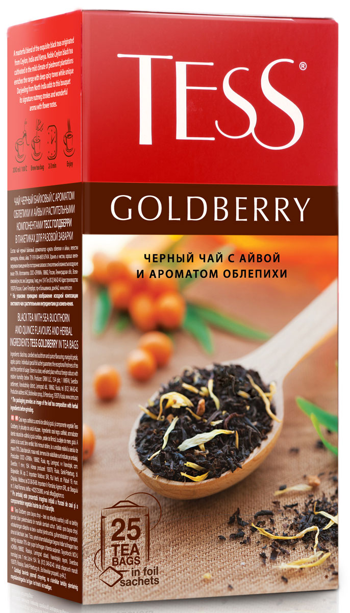Tess Goldberry черный чай в пакетиках, 25 шт0120710Изысканная гамма купажа чая Tess Goldberry открывает множество сложных оттенков, деликатно сменяющих друг друга. Тонкая сладковатая нота и своеобразный, чуть вяжущий вкус спелой айвы переплетается с легкой горчинкой облепихи, подчеркивая мягкую пряность превосходного черного цейлонского чая.