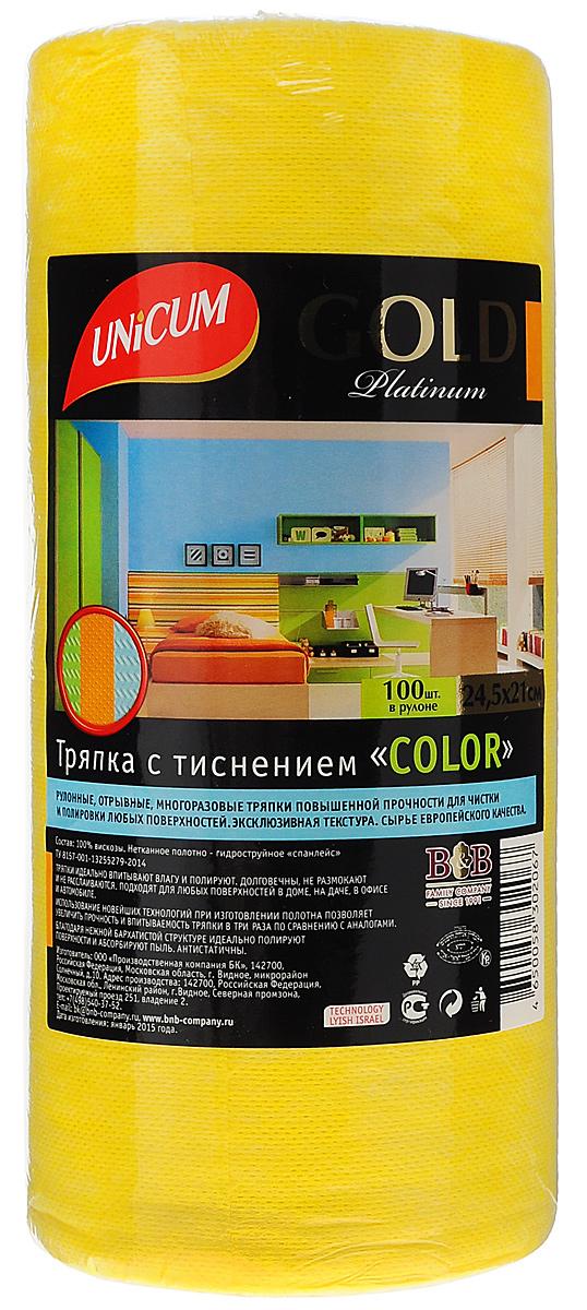 Тряпка Unicum Gold, цвет: желтый, 24,5 см х 21 см, 100 шт в рулоне531-301Тряпки в рулоне Unicum Gold изготовлены из 100% вискозы (гидроструйное нетканое полотно спанлейс), оформлены тиснением. Тряпки рулонные, отрывные, многоразового использования, имеют повышенную прочность. Идеально впитывают влагу и полируют, долговечны, не размокают и не расслаиваются, подходят для любых поверхностей в доме, на даче, в офисе и автомобиле. Использование новейших технологий при изготовлении полотна позволяет увеличить прочность и впитываемость тряпки в три раза по сравнению с аналогами. Благодаря нежной бархатистой текстуре идеально полируют поверхности и абсорбируют пыль. Антистатичны. Размер тряпки: 24,5 см х 21 см. Размер рулона: 10,5 см х 10,5 см х 24 см.