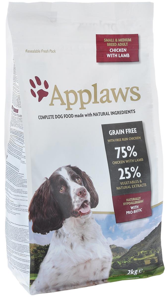 Беззерновой для Собак малых и средних пород Ягненок/Овощи: 75/25%(Dry Dog Lamb Small & Medium Breed Adult), 2 кг0120710Беззерновая линейка Холистик кормов для собак Applaws изготовлена по особым рецептам, разработанными диетологами института Великобритании. Правильная диета очень важна для питомцев, ведь она меняется в зависимости от жизненного цикла. Также полнорационные корма должны включать в себя необходимое количество витаминов и минералов. В рецептах сухих кормов Applaws учтен не только перечень наиболее необходимых минералов и витаминов, но и их строгий баланс. Так как сухой корм изготавливается только из натуральных качественных ингредиентов, крокеты привлекут внимание любого, даже очень привередливого питомца. Состав: Дегидрированное мясо цыпленка (мин. 61%), мелкорубленное свежее филе цыпленка (мин. 10,5%), зеленый горошек 8%, картофель (мин. 6%), жир домашней птицы (мин. 2,5% - источник омега 6), свежее мясо ягненка 5%, свекла, подлива с мяса птицы приготовленной в собственном соку, яичный порошок, клетчатка, минералы, витамины, лососевый жир (источник Омега 3), томат, морковь, экстракт цикория, люцерна, сушеные морские водоросли, пивные дрожжи, глюкозамин, метилсульфонилметан, хондроитин, мята, сладкая паприка, куркума, экстракт чабреца, цитрусовый экстракт, таурин 1000 мг/кг, экстракт Юкка, клюква, экстракт фенхеля, экстракт стеблей рожкового дерева, имбирь, шиповник, экстракт одуванчика, розмариновое масло, орегано, пробиотики: E1705 Enterococcusfaeciumcernelle 68 (SF68:NCIMB 10415) 1,000,000 кое/кг. Пищевые добавки: Витамин А 19,000 МЕ/кг, Витамин D3 2,000 МЕ/кг, Витамин Е 640 МЕ/кг. Микроэлементы:Селен (селенит натрия) 0,33 мг/кг, Йод (безводный иодат кальция) 3,26 мг/кг, Железо (сульфат железа моногидрат) 233 мг, медь (сульфат меди пентагидрад) 40 мг/кг, марганец (сульфат марганца моногидрат) 94 мг/кг, Цинк (сульфат цинка моногидрат) 444 мг/кг.Натуральный антиоксидант E1705 Enterococcusfaeciumcernelle 68 (SF68:NCIMB 10415) 1,000,000 кое/кг. Гарантир
