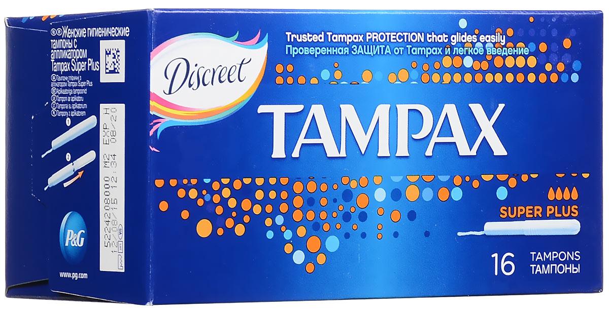 Тампоны женские гигиенические с аппликатором Tampax Super Plus, 16 штTM-83709360Тампон - одно из самых удобных, практичных и гигиеничных средств защиты во время критических дней. Тампоны Tampax Super Plus предназначены для очень обильных выделений, снабжены гладкой аппликаторной трубочкой, которая значительно облегчает введение тампона во влагалище и правильное его размещение, а также исключает прикосновение к нему руками.Тампоны для интимной гигиены женщин Tampax изготавливаются из смеси специально обработанного, отбеленного хлопкового волокна и вискозы, которая спрессовывается в цилиндрик. Каждый тампон упакован в индивидуальную упаковку. Все материалы, используемые в производстве женских гигиенических тампонов Tampax, безопасны для здоровья женщины, натуральны, хорошо утилизируются, не нанося вред окружающей среде. Сырье и готовая продукция подвергаются бактериологическому контролю в лаборатории страны-производителя. Характеристики:Впитываемость: 12-15 г. Размер упаковки: 13 см х 7 см х 7 см. Производитель: Украина. Товар сертифицирован.