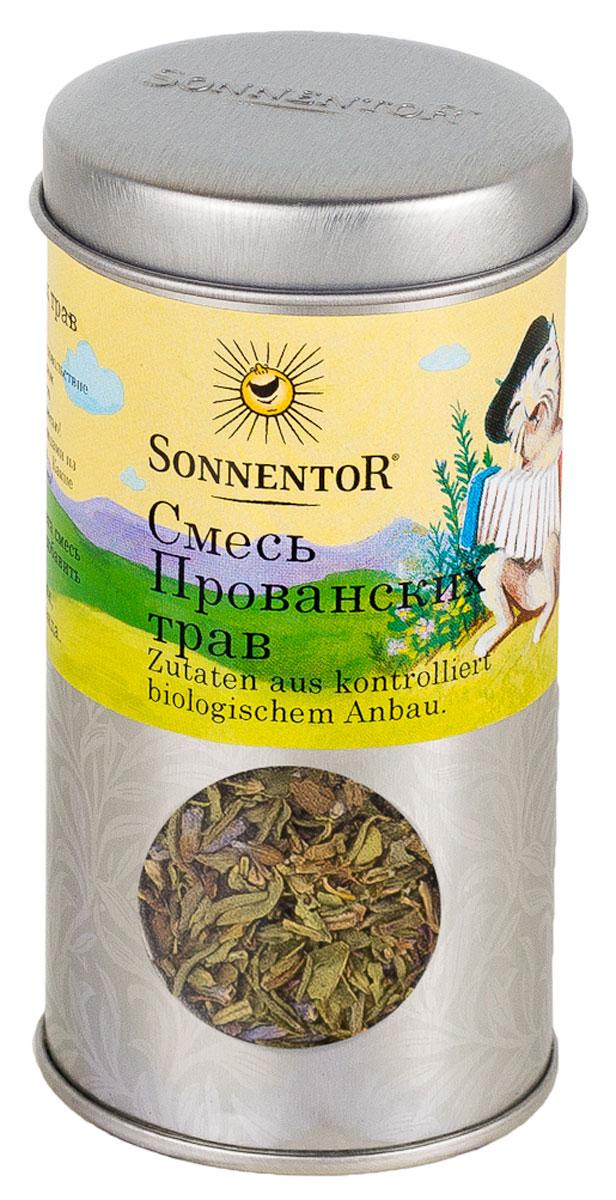 Sonnentor Смесь Прованских трав, 18 г0120710Sonnentor Смесь Прованских трав подобраны идеально по своим вкусовым качествам, они прекрасно сочетаются между собой и дополняют друг друга. Очень часто Прованские травы добавляют к разнообразным супам. Эта смесь делает богаче вкус любого блюда. Широко применяются эти травы в качестве добавки к соусам и салатам. Они незаменимы при приготовлении жаркого, мясного фарша, начинок и блюд из рыбы. Прованские травы рекомендуются для заправки жирных блюд, придают вкус и разнообразят диетические блюда, употребляемые без соли. Прованские травы хорошо сочетаются с любой зеленью, различными видами лука и перца. Иногда смесь трав добавляют в выпечку. К примеру, можно приготовить картофельный хлеб с прованскими травами. Прекрасно дополняют Прованские травы вкус жареного картофеля. Безусловно, классическое сочетание прованских трав - с бараниной. Баранья ножка или каре ягненка, запеченные в духовке с прованскими травами - праздничное блюдо. Уверены, гости не оставят ни кусочка!Рекомендуется перед приготовлением замариновать мясо в оливковом масле с добавление специй.