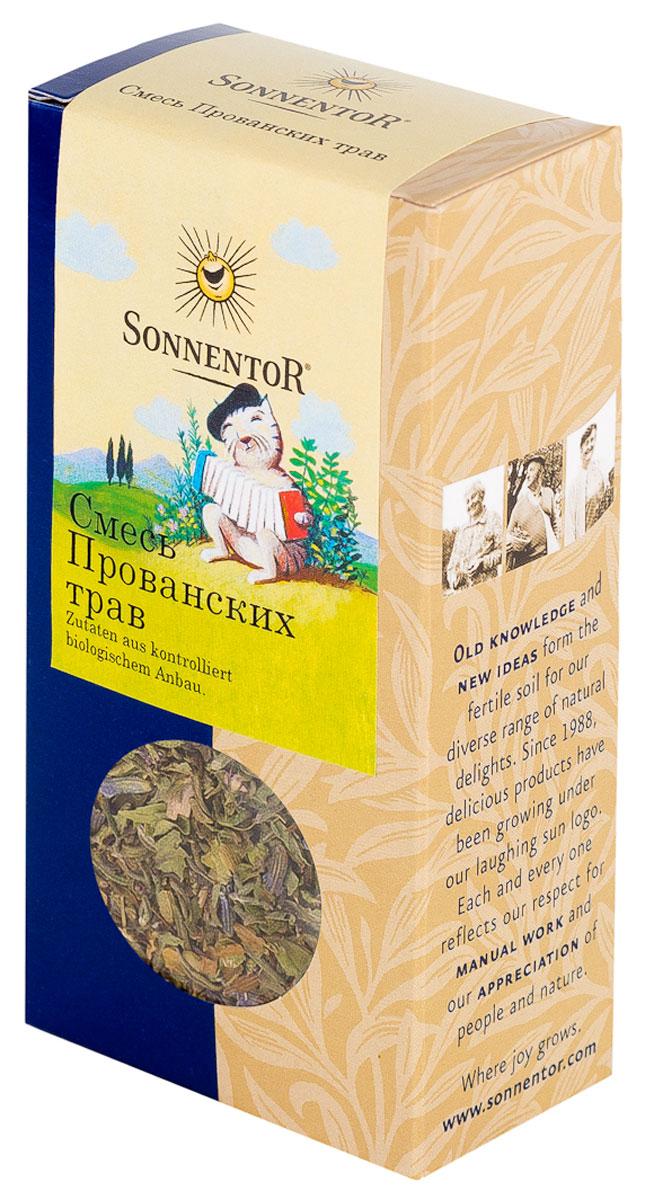 Sonnentor Смесь Прованских трав, 25 г0120710Sonnentor Прованские травы подобраны идеально по своим вкусовым качествам, они прекрасно сочетаются между собой и дополняют друг друга. Очень часто Прованские травы добавляют к разнообразным супам. Эта смесь делает богаче вкус любого блюда. Широко применяются эти травы в качестве добавки к соусам и салатам. Они незаменимы при приготовлении жаркого, мясного фарша, начинок и блюд из рыбы. Прованские травы рекомендуются для заправки жирных блюд, придают вкус и разнообразят диетические блюда, употребляемые без соли. Прованские травы хорошо сочетаются с любой зеленью, различными видами лука и перца. Иногда смесь трав добавляют в выпечку. К примеру, можно приготовить картофельный хлеб с прованскими травами. Прекрасно дополняют Прованские травы вкус жареного картофеля. Безусловно, классическое сочетание прованских трав - с бараниной. Баранья ножка или каре ягненка, запеченные в духовке с прованскими травами - праздничное блюдо. Уверены, гости не оставят ни кусочка! Рекомендуем перед приготовлением замариновать мясо в оливковом масле с добавление специй.