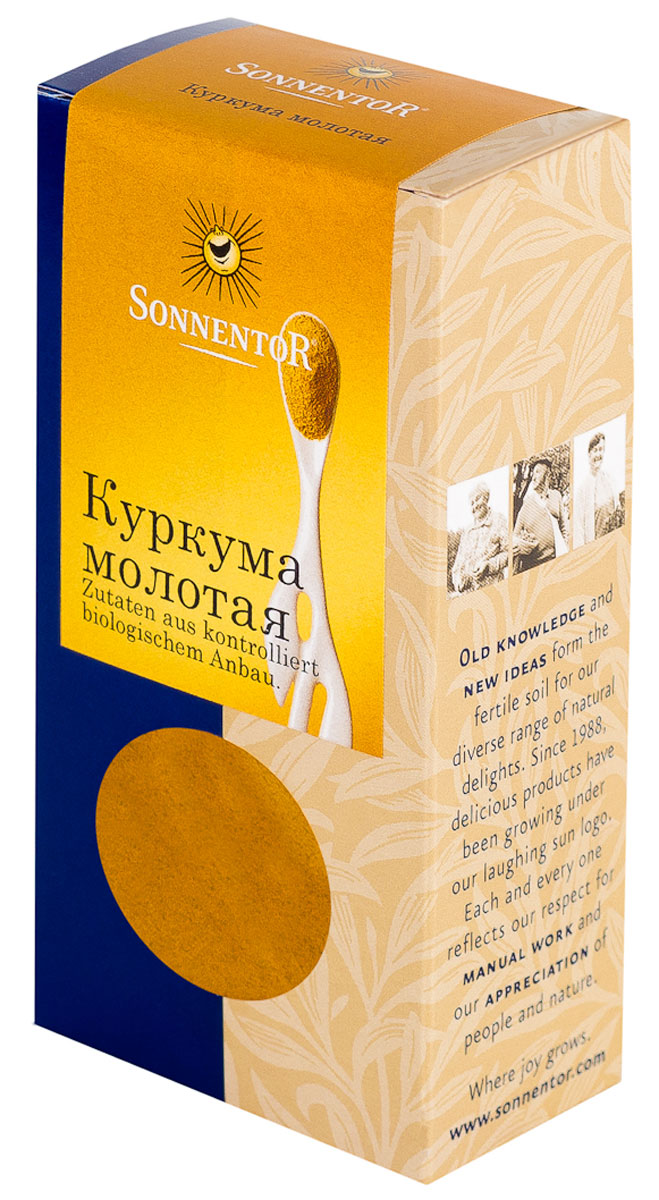 Sonnentor Куркума молотая, 40 г0120710Куркума - самая солнечная специя. Ярко-желтый насыщенный вкус придает любому блюду энергию! Так как в основном куркума используется как пряность, то вкус она имеет соответствующий: пряный, немного жгучий. Куркума продлевает срок годности продуктов, дарит им свежесть. Даже небольшое ее количество может придать блюду неповторимый вкус и аромат, что активно используют при приготовлении различных маринадов, соусов и десертов. Куркума замечательно подходит для ризотто, рагу и сыров. Не стоит забывать, что куркума обладает массой вкусовых и полезных свойств, поэтому является полноценной специей, которая отлично комбинируется и дополняет мясные, рыбные, овощные блюда.