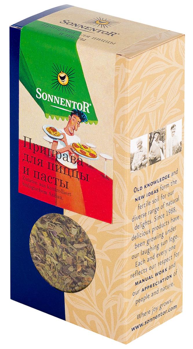 Sonnentor Приправа для пиццы и пасты, 25 г0120710Пицца и паста по праву считаются одними из самых популярных и излюбленных блюд в мире, которые имеют итальянское происхождение. Специи и пряности, которые добавляются не только в соус, но и в тесто (при приготовлении пиццы) в значительной степени улучшают вкус блюд, а также их пищевые свойства. И нужно для этого совсем немного! Частичку вашей фантазии и приправу для пиццы и пасты, чтобы получить красивейшее итальянское блюдо на вашем столе! Пицца или паста - быстро, вкусно, изысканно!