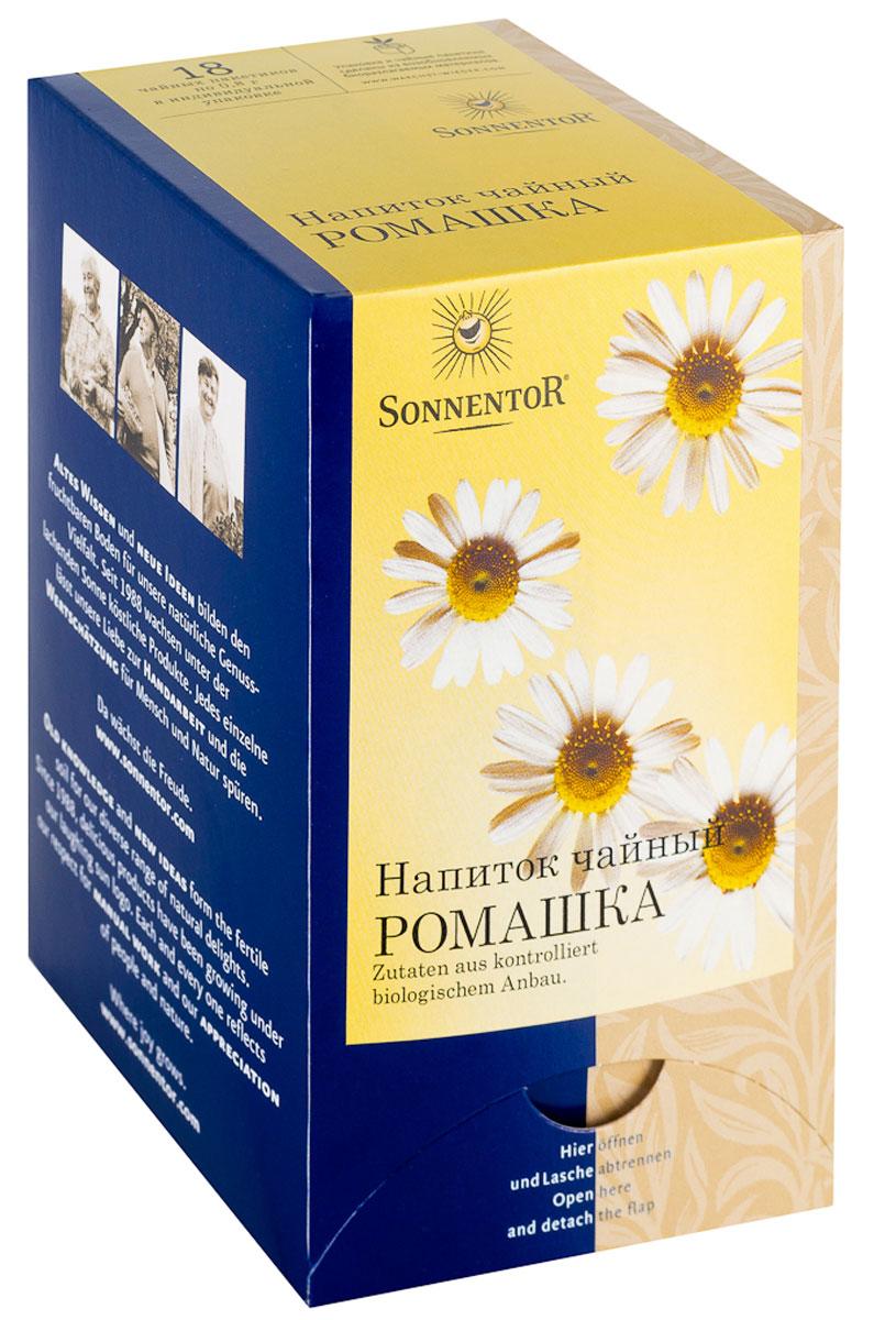 Sonnentor Ромашка травяной чай в пакетиках, 18 шт0120710Sonnentor Ромашка - свежий ромашковый чай из высококачественных цветков, собранных с экологически чистых полей Австрии имеет пряно-ароматный вкус. Чай можно пить с медом и сахаром, а частичка лимона добавит этому чаю утонченный вкус и аромат. Если вы хотите удивить своих друзей не только неповторимым вкусом и ароматом, но и визуально придать данному чаю нежную изысканность, добавьте в стеклянный кувшин три-пять цветков ромашки.Помимо нежного вкуса и аромата ромашка обладает большим количеством полезных свойств: подходит для восстановления и профилактики расстройств нервной системы. Чай из ромашки имеет выраженное успокаивающее свойство и помогает бороться с бессонницей.
