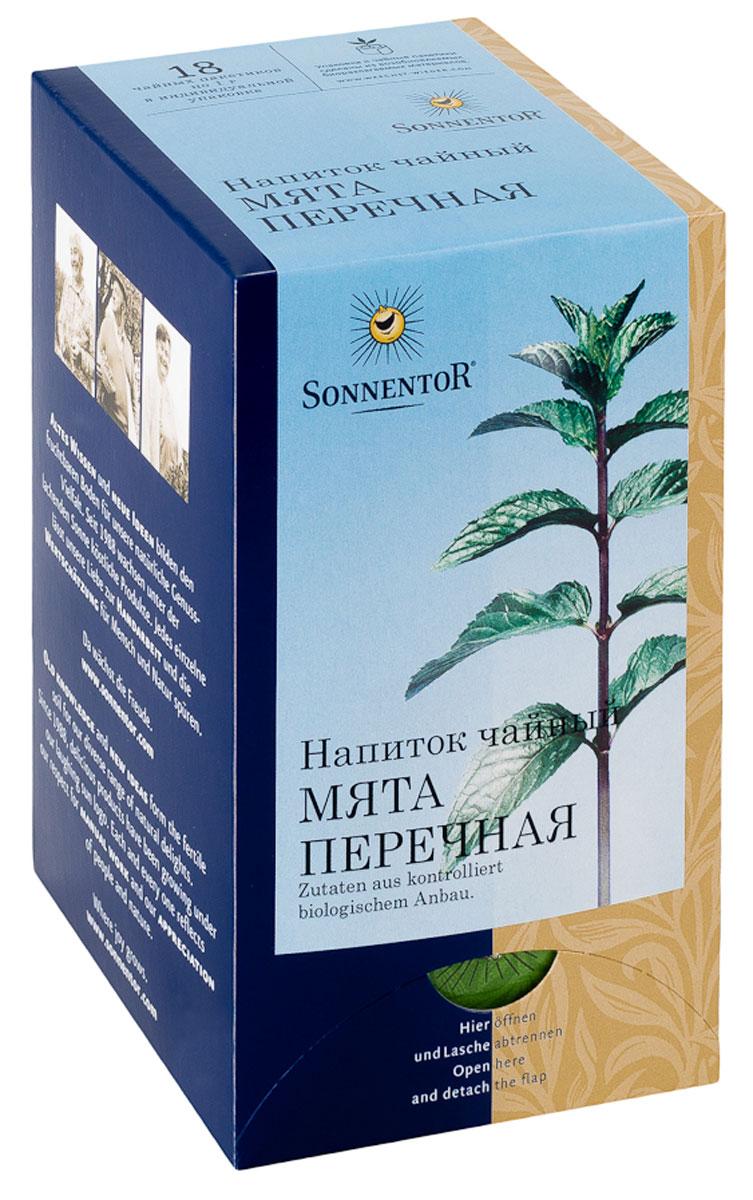Sonnentor Мята перечная травяной чай в пакетиках, 18 шт0120710Невозможно представить Арабские и Персидские страны без освежающего, очень сладкого мятного чая. И у нас он пользуется большой популярностью в жаркие летние дни.Для тонкого, освежающего чая Sonnentor Мята перечная нужно залить чай кипятком, дать настояться 5-7 минут. Чай на вкус сладко-пряный, популярный как в горячем, так и в охлажденном виде, его вкус становится еще лучше, если чай слегка подсластить медом. Прекрасно сочетается с любым черным чаем без добавок, добавляя ему освежающий вкус и даря восхитительный аромат.