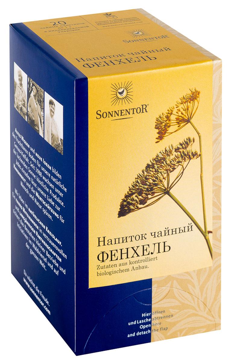 Sonnentor Фенхель травяной чай в пакетиках, 20 шт0120710Sonnentor Фенхель - сладкий чай для хорошего настроения!Сладкие, зеленовато-коричневые плоды фенхеля часто используют в качестве чая и не зря, он прекрасно удаляет жажду и согревает изнутри. Холодный чай из фенхеля также имеет прекрасный вкус, особенно если добавить в него дольку лимона. По желанию в напиток можно добавить сахар или мед, но благодаря своему природному сладковатому вкусу и аромату, это вряд ли потребуется.Советы по употреблению и приготовлению: чай с фенхелем подойдет для соленых блюд. Также его можно подавать к жаркое или любым другим блюдам из мяса. Чайный напиток Sonnentor Фенхель может выступать в качестве дижестива или прекрасным дополнением к торту или пирожным во второй половине дня.