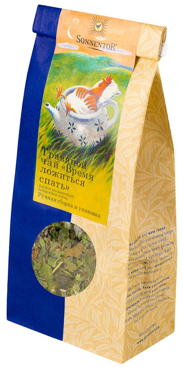 Sonnentor Время ложиться спать листовой травяной чай, 50 г80040-00Уют, наполненный хорошим настроением.Чтобы убежать от повседневной суеты, иногда полезно провести вечер в тихой и спокойной обстановке с близкими за чашечкой ароматного чая.Чай Время ложиться спать от Sonnentor – это травяная смесь с гармоничным вкусом, специально для вечеров, полных наслаждения. Помимо лимонной мелиссы эта полезная чайная смесь содержит листья малины и цветы мальвы. Рекомендуем пить этот чай примерно за час до сна.Приятное наслаждение для уютного вечернего чаепития. Замечательно подходит к современной кухне, легким рыбным блюдам.Чай Время ложиться спать обладает насыщенным желтым оттенком. Мягкий аромат с терпкой лимонной ноткой. По вкусовым качествам на первый план выходит мелисса с ее нежным лимонным оттенком.