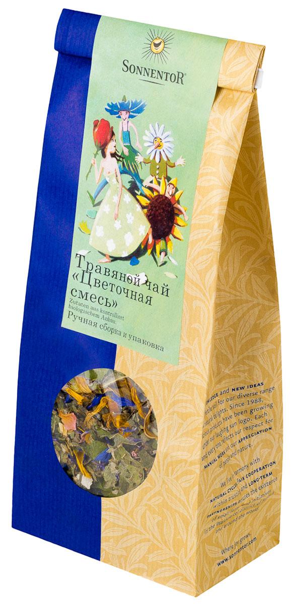 Sonnentor Цветочная смесь листовой травяной чай, 40 г0120710Порадуйте любимых нежной цветочной смесью!Тонко подобранная смесь из нежных цветков и крепких трав обладает изысканным мягким вкусом и дарит вдохновение. Этот чай с ромашкой, яблочной мятой и календулой создает хорошее настроение в течение всего дня.Цветочная смесь замечательно подходит к изысканным десертам, пирогам и выпечке. Благодаря чувственному цветочному аромату чай также превосходно сочетается с мягкими сортами сыра. Непременно наслаждайтесь им, подавая к весенним и летним блюдам. Цветочный чай имеет желтый цвет с оттенками зеленого. Словами его аромат можно описать, как свежий, цветочный, гармоничный, подчеркнутый нежной мятной ноткой. Благодаря свежей цветочной основе вкус напоминает ласковый летний ветерок.