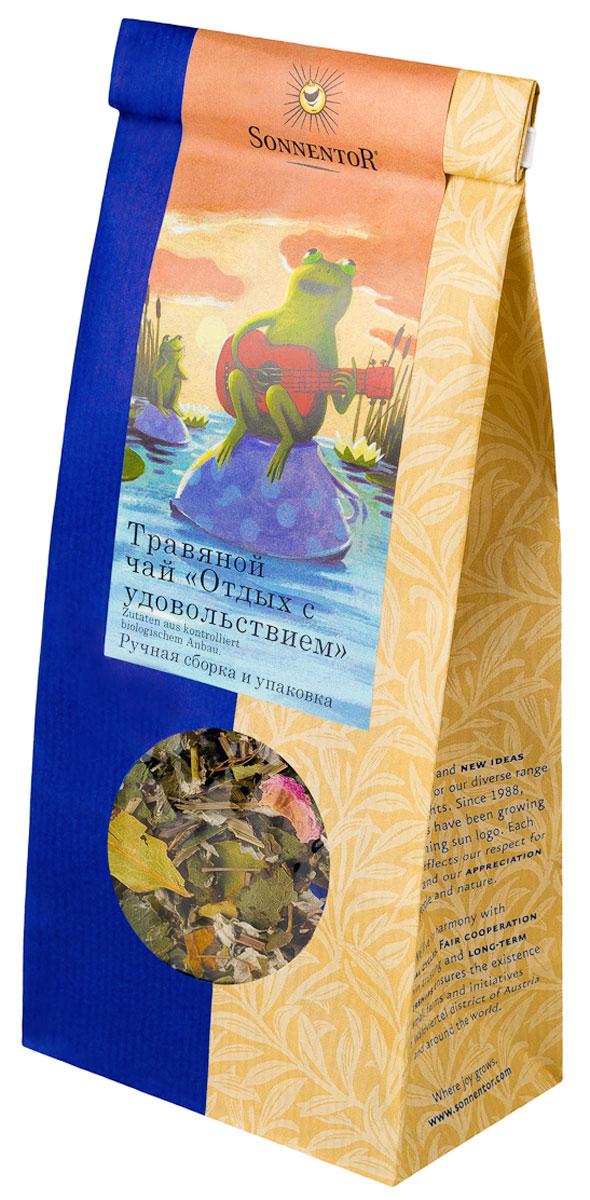 Sonnentor Отдых с удовольствием листовой травяной чай, 50 г0120710Позволь себе драгоценные минутки отдыха.Оставьте повседневную суету и позвольте себе провести теплый вечер в кругу семьи или в компании друзей. Непосредственно перед завариванием немного нагрейте травы ладонями (на 200 мл воды необходима щепотка трав). Золотистый оттенок травяного чая поднимет настроение - как будто яркое вечернее солнце отражается в чашке. В гармоничном и мягком аромате главным компонентом является мята с цитрусовой ноткой. Травы от Sonnentor бережно собраны и упакованы вручную, что позволяет сохранить все ценные природные вещества. Охлажденный напиток также подходит для теплых летних вечеров.Рекомендуется к средиземноморской кухне, изысканному салату или легким рыбным блюдам. Также замечательно подходит к сладким йогуртовым и творожным десертам. Превосходен в качестве дижестива.