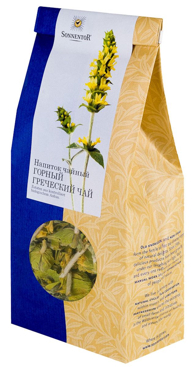 Sonnentor Горный греческий чай, 40 г70485-00Горный чай крайне популярен в Греции, особенно в холодное время года, когда увеличивается риск простудных заболеваний. Говорят, что он помогает излечить почти все известные болезни, но особенно эффективен при простудах, респираторных заболеваниях, проблемах с пищеварением и иммунной системой, а также в качестве легкого жаропонижающего и успокаивающего средства.Сами греки заваривают горный чай так: 15 грамм сушеных листьев и цветков заливают литром кипящей воды и настаивают не более 10 минут. После чего чай можно процедить и добавить в него мед или лимон по вкусу.Если вы думаете, что данный чай пьют только в Греции, то вы ошибаетесь, он очень популярен во всем мире. Сладкий запах желтых цветков и слабо-пряный, слегка цитрусовый вкус чая не оставит вас равнодушным.