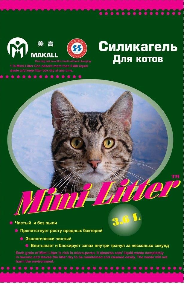 Mimi Litter Наполнитель силикагелевый для кошачьего туалета для котов (зеленые гранулы) 7,2л (3,6кг)54786