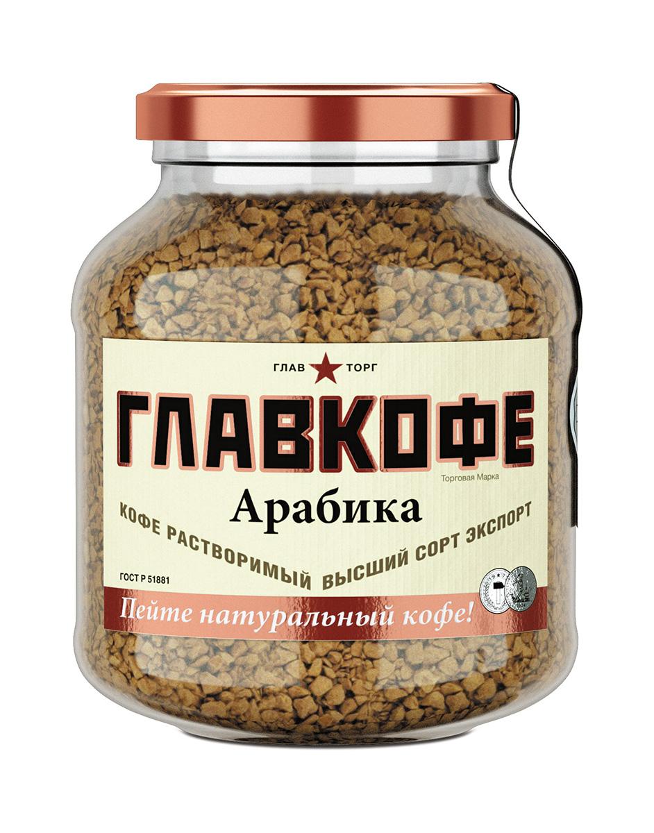 Главкофе Арабика кофе растворимый, 95 г0120710Главкофе Арабика- это напиток с крепкими традициями. Строгий отбор зерен по единому стандарту, честное производство и интернациональная рецептура рождает самые приятные воспоминания.