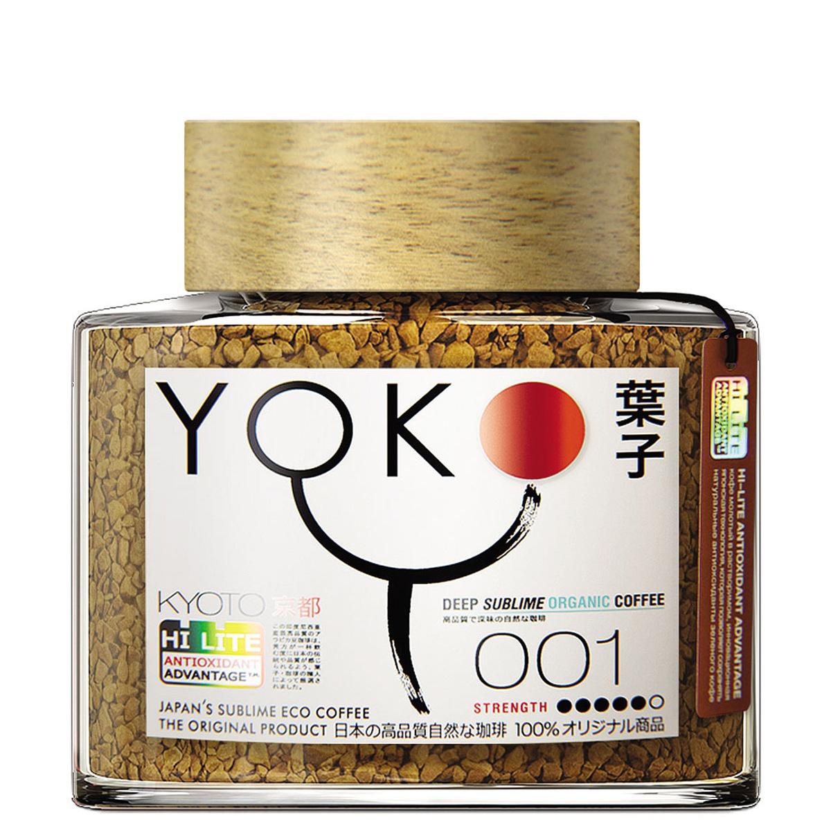 Yoko 001 blеnd кофе растворимый в стеклянной банке, 100 г0120710Yoko 001 blеnd изготовлен по новейшей технологии HI-LITE, разработанной японскими учеными. Она позволяет сохранить все полезные свойства зеленого кофе, главным из которых является высокое содержание натуральных антиоксидантов. YOKO -это инновационные технологии и уважение к традициям в одной чашке кофе.