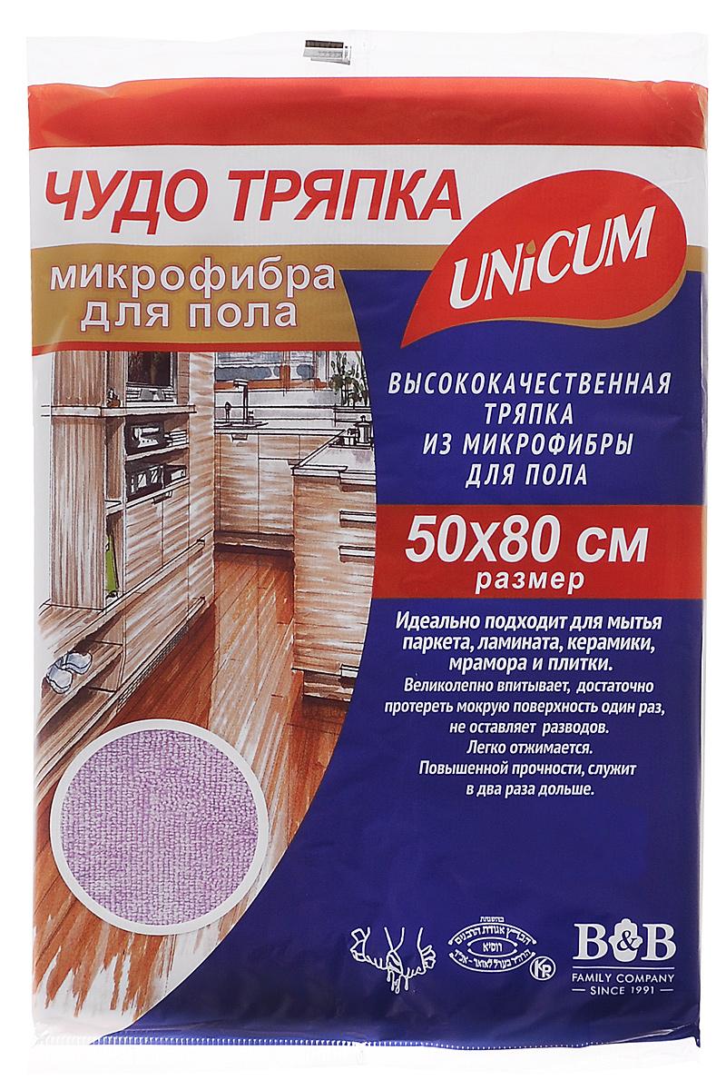 Тряпка для пола Unicum, из микрофибры, цвет: сиреневый, 50 см х 80 см790009Тряпка для пола Unicum изготовлена из 100% микрофибры. Изделие идеально подходит для мытья паркета, ламината, керамики, мрамора и плитки. Тряпка великолепно впитывает, достаточно протереть мокрую поверхность один раз. Особые микроволокна основательно очищают поверхность, быстро и эффективно впитывают воду, удаляют пыль и грязь, не оставляют разводов. Тряпка, не линяет, не усаживается, не изнашивается, легко отжимается, имеет повышенную прочность. Можно стирать при температуре 60°С.