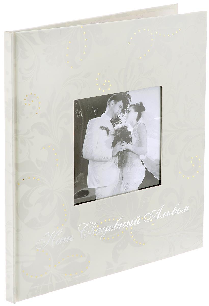 Фотоальбом Diesel Wedding Story, 50 фотографий, 10 х 15 см110601005Фотоальбом Diesel Wedding Story поможет красиво оформить ваши свадебные фотографии. Обложка выполнена из толстого картона. С лицевой стороны обложки имеется квадратное окошко для вашей самой любимой фотографии. Внутри содержится блок из 26 листов. Альбом рассчитан на 50 фотографий форматом 10 см х 15 см. Фотографии необходимо вклеивать в специальные окошки, декорированные витыми рамками. В альбоме предусмотрены поля для записей. Переплет - книжный. Нам всегда так приятно вспоминать о самых счастливых моментах жизни, запечатленных на фотографиях. Поэтому фотоальбом является универсальным подарком к любому празднику. В комплекте 483 клеевые подушечки (для крепления фотографий).