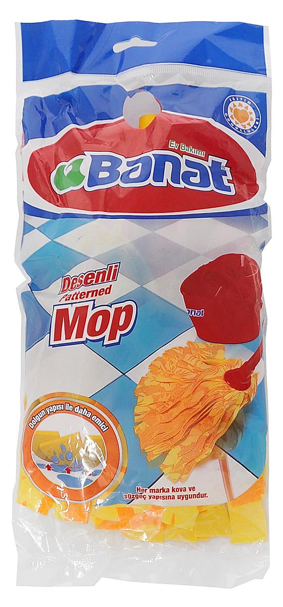 Насадка для швабры Banat, ленточная, цвет: желтый, оранжевый531-105Сменная насадка Banat для швабры прекрасносправляется с труднодоступными загрязнениями, благодаря веревочной структуре. Материалнасадки хорошо впитывает влагу и легко справляется с загрязнениями. Насадка подходит длялюбых видов напольных поверхностей. Особенности насадки:- впитывание и прочность- подходит как для деревянных полов, так и для керамической плитки- не оставляет следов - подходит под конструкцию любых марок ведер и рукояток.