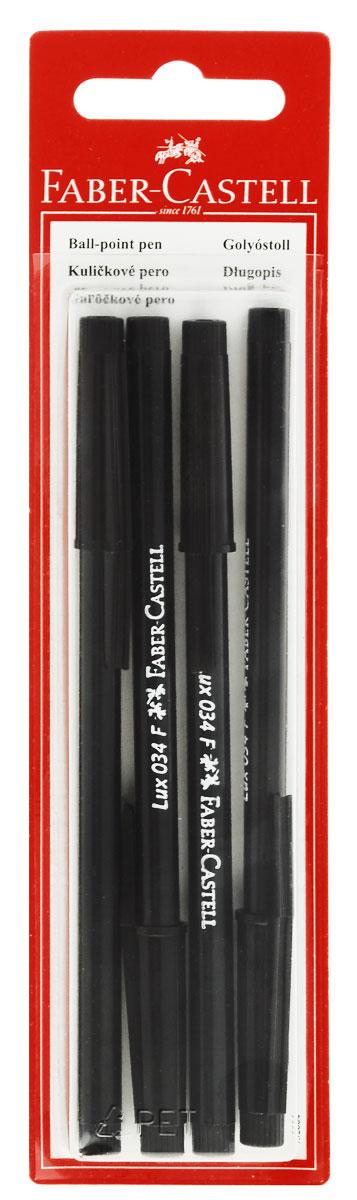 Faber-Castell Ручка шариковая 034-F цвет черный 4 шт730396Шариковая ручка Faber-Castell 034-F станет незаменимым атрибутом учебы или работы. Корпус ручки и колпачок выполнены из пластика черного цвета. Высококачественные черные чернила позволяют добиться идеальной плавности письма.Ручка оснащена клип-зажимом для удобной фиксации на бумаге или одежде.В комплект входят 4 ручки с черными чернилами.