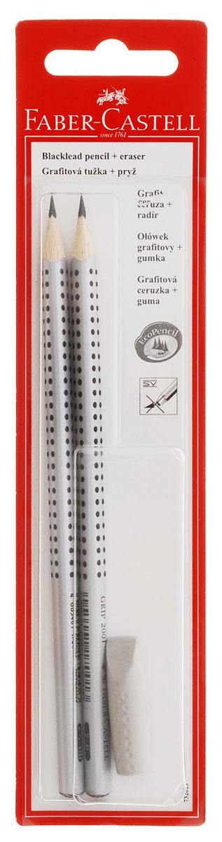 Faber-Castell Чернографитовый карандаш GRIP 2001 с ластиком 2 шт263301Faber-Castell Чернографитовый карандаш GRIP 2001 с ластиком станет незаменимым атрибутом для учебы или работы.В набор входят 2 карандаша эргономичной трехгранной формы с запатентованной технологией GRIP, представляющей собой антискользящую зону захвата с малыми массажными шашечками и колпачок-ластик.Качественная мягкая древесина карандашей идеальна для хорошего затачивания, а специальная SV технология вклеивания грифеля предотвращает поломку грифеля при падении на пол. Карандаши покрыты лаком на водной основе в целях защиты окружающей среды.
