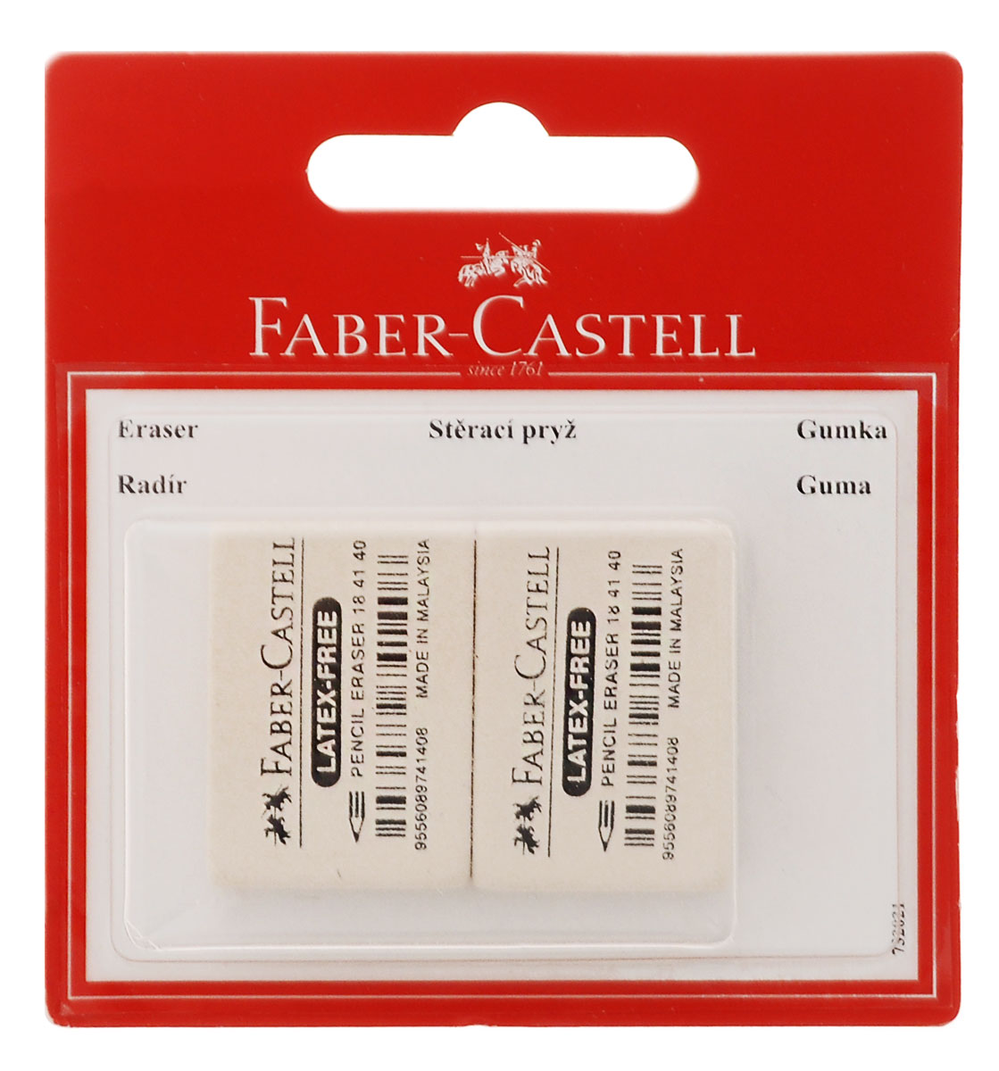 Faber-Castell Ластик 7040 2 шт