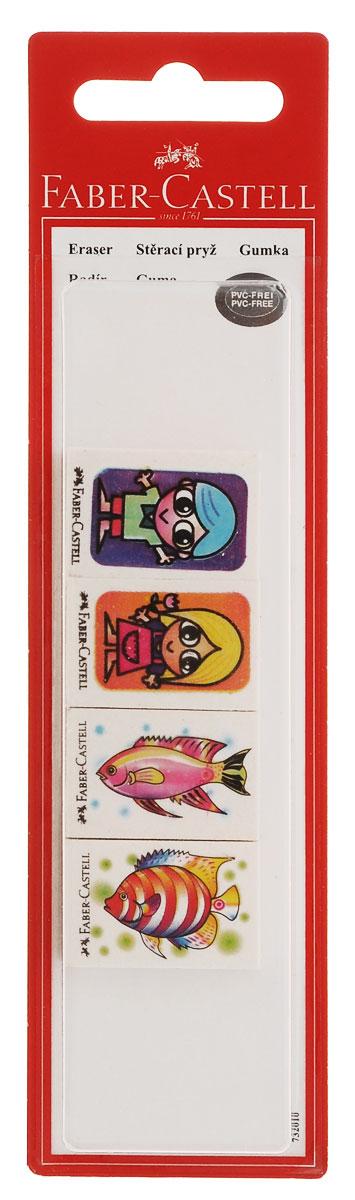 Faber-Castell Ластик Рыбки и друзья 4 штFS-36054Ластик Faber-Castell Рыбки и друзья с изображением красивых рыбок и друзей, по одному изображению на ластике, не содержит ПВХ и пригоден для графитных простых и цветных карандашей. Размеры ластика: 3,5 см х 2,2 см х 0,5 см. В комплекте 4 ластика. УВАЖАЕМЫЕ КЛИЕНТЫ! Обращаем ваше внимание на ассортимент в дизайне товара. Поставка возможна в одном из вариантов нижеприведенных дизайнов, в зависимости от наличия на складе.