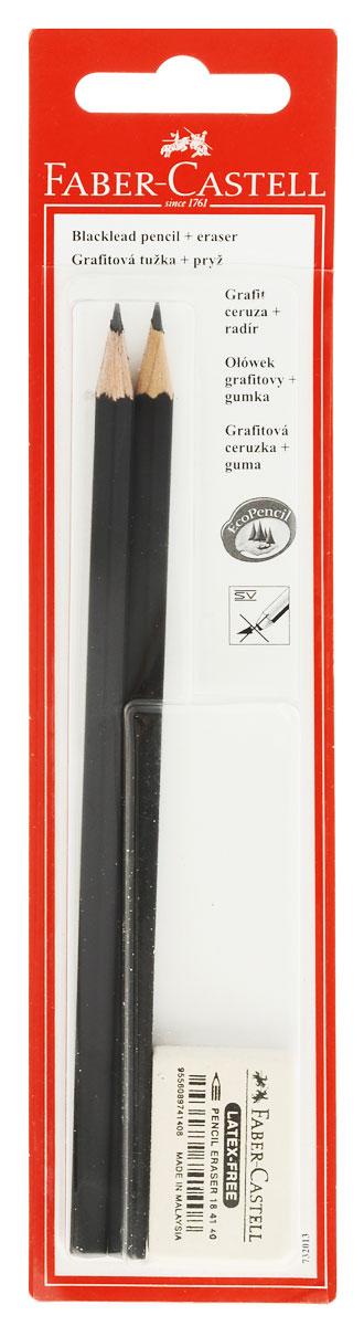 Faber-Castell Чернографитовый карандаш 1111 с ластиком 2 шт2010440Faber-Castell Чернографитовый карандаш 1111 с ластиком станет незаменимым атрибутом для учебы или работы.В набор входят 2 карандаша шестигранной формы и ластик.Качественная мягкая древесина карандашей идеальна для хорошего затачивания, а специальная SV технология вклеивания грифеля предотвращает поломку грифеля при падении на пол. Карандаши покрыты лаком на водной основе в целях защиты окружающей среды.