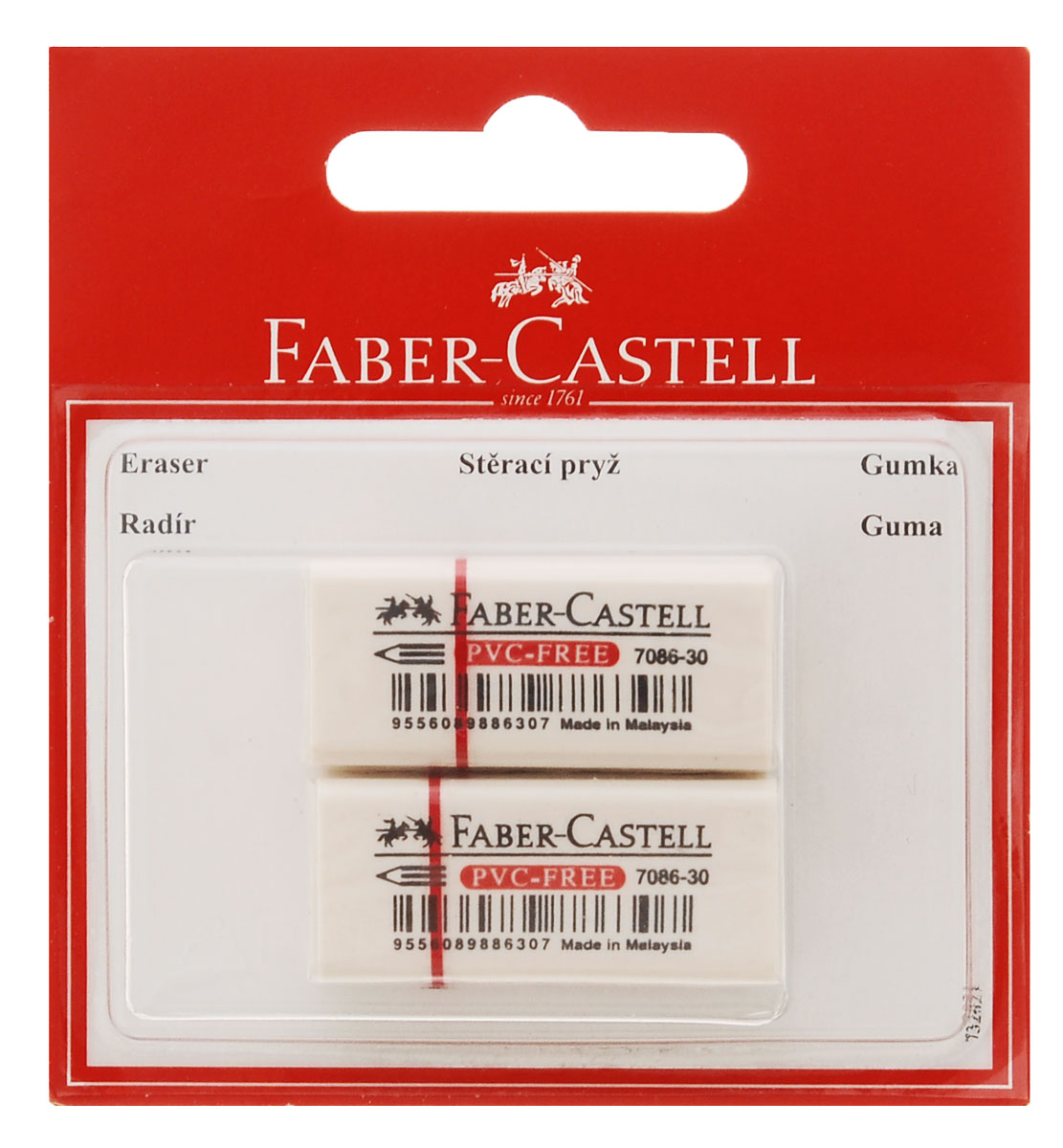 Faber-Castell Ластик виниловый 2 шт