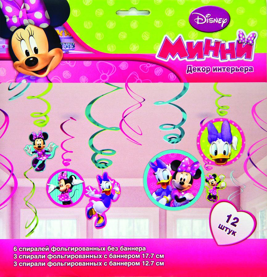 Amscan Спираль Disney Минни Маус 12 шт1120307Приближается день рождения или другая знаменательная дата? Создать праздничную атмосферу в доме поможет украшение-спираль Минни Маус. Каждая спираль снабжена колечком для крепления к потолку или стене.В наборе 12 разноцветных украшений.