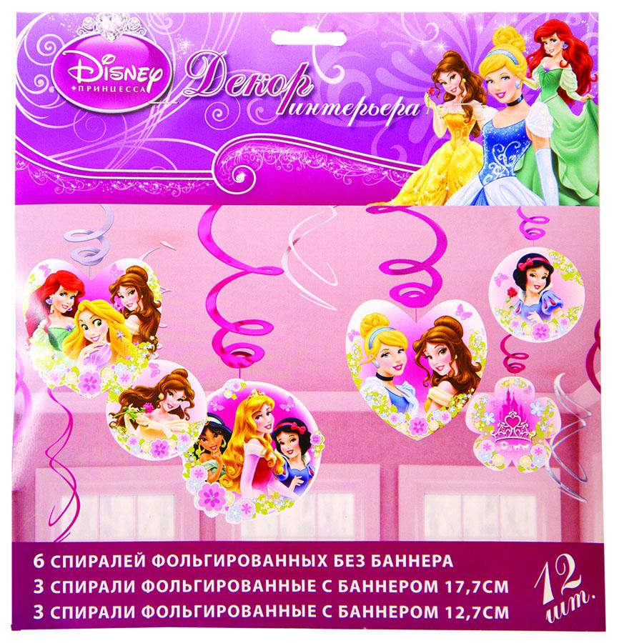 Amscan Спираль Disney Принцессы 12 шт1501-1739Приближается день рождения или другая знаменательная дата? Создать праздничную атмосферу в доме поможет украшение-спираль Disney. Принцессы. Каждая спираль снабжена колечком для крепления к потолку или стене.В наборе 12 украшений.