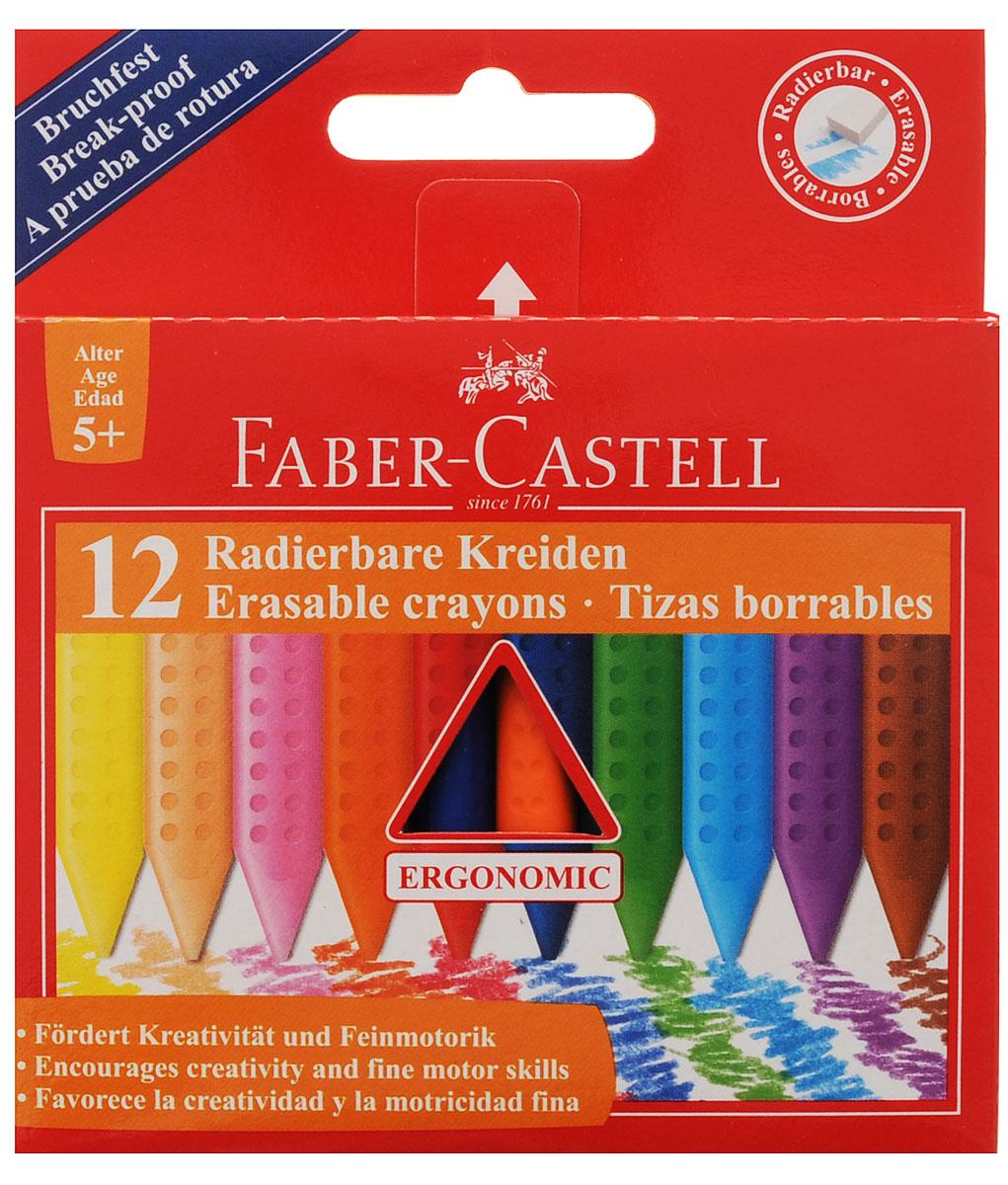 """Восковые мелки Faber-Castell """"Radierbare Kreiden"""" предназначены для рисования на картоне и бумаге. Утолщенный трехгранный корпус особенно удобен для детской руки. Мелки обеспечивают удивительно мягкое письмо, обладают отличными кроющими свойствами. Их можно затачивать и стирать как карандаш. Мелки не пачкаются, что позволит сохранить руки чистыми. В набор входят восковые мелки 12 ярких классических цветов."""