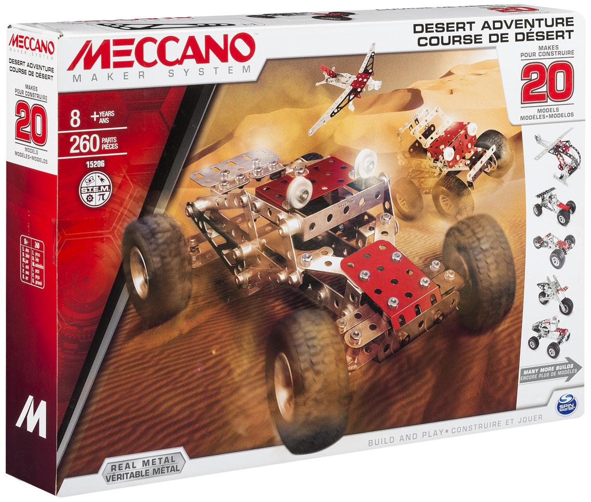 Meccano Конструктор Приключение в пустыне 20 в 1  игрушка meccano набор приключения в пустыне 20 моделей meccano