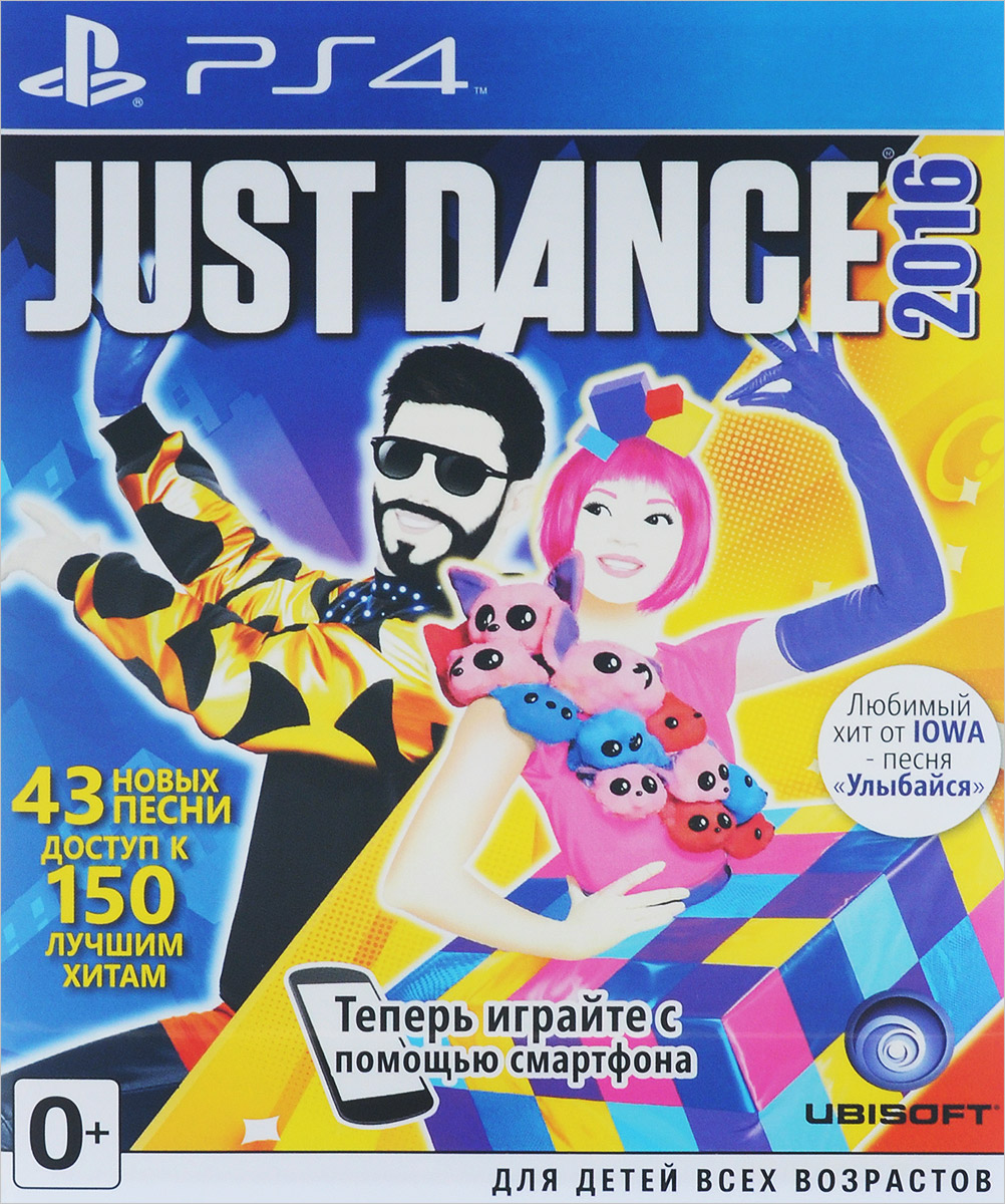 Just Dance 2016. Unlimited (PS4), Ubisoft Entertainment