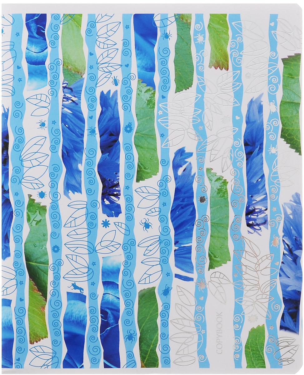 Полиграфика Тетрадь в клетку Leaves&Beetles 96 листов формат А5 цвет голубой72523WDТетрадь в клетку Полиграфика Leaves&Beetles подойдет как школьнику, так и студенту. Обложка тетради выполнена из картона и дополнена красочным принтом. Внутренний блок состоит из 96 листов белой бумаги. Стандартная линовка в голубую клетку дополнена красными полями. Листы тетради соединены скобами.