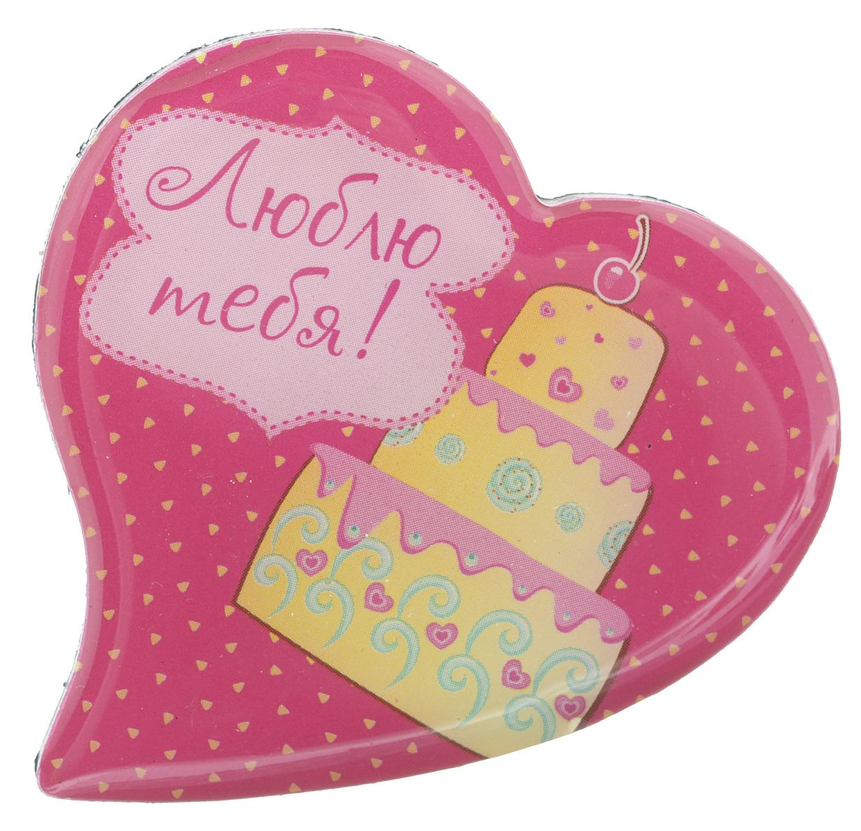 Магнит Феникс-презент Люблю тебя!, 5 x 5 см 27181RG-D31SМагнит в форме сердца Феникс-презент Люблю тебя!, выполненный из агломерированного феррита, станет приятным штрихом в повседневной жизни. Оригинальный магнит, декорированный изображением торта, поможет вам украсить не только холодильник, но и любую другую магнитную поверхность. Материал: агломерированный феррит.
